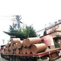 东莞批量出售35cm36cm宽卷筒28克打字纸