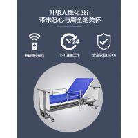 广州家里用护理床冷轧钢的床头床尾