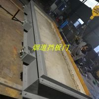 YZ烟气脱硫挡板方风门 电动方风门规格齐全可定做