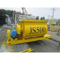 JS500主机
