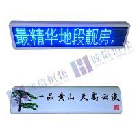 深圳供应出租车LED显示屏P6双面八字车载屏
