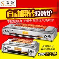 厂家直销双驰烧烤炉商用液化气自动无烟烧烤炉烤肉串玉米蔬菜炉子