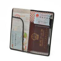 定制多功能护照包证件袋票据包 长款证件包旅游机票夹