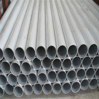 天津工厂仓库 厂家直销无缝管 Q345D等多种材质 规格齐全现货供应