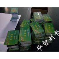 会员卡,积分卡,pvc价格牌,折弯卡,异形卡,磁条卡,