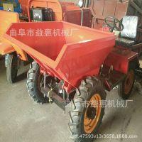 高性能FC-25柴油自卸四轮车 工地运料四轮翻斗车 前卸式工程车