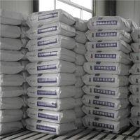 济南现货可再分散性乳胶粉砂浆胶粉腻子 胶粉皖维胶粉通用型