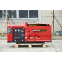 静音10千瓦柴油发电机尺寸