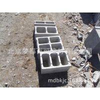 厂家直销  陶粒砖  水泥轻集料空心  连锁砌块 模块13126867737