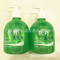 洗手液靓野500ml消毒除菌型洗手液芦荟柠檬鲜花洗手液原厂正品