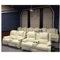 家庭影院真皮组合功能沙发 头等太空舱躺椅 影院USB插口电动沙发佛山赤虎厂家