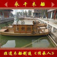 永干船厂供应四川成都小型中式仿古电动游船生产厂家