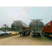 三桥半挂盐酸车 三轴半挂盐酸运输车 45L液体罐车 通用牵引杆挂车