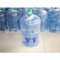 特价直销3-5加仑桶装水灌装线 矿泉水 纯净水生产线 生产设备