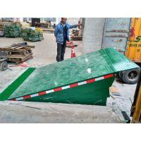 厂家直销液压登车桥 物流园仓库安装固定式登车桥 装卸作业升降平台可出口