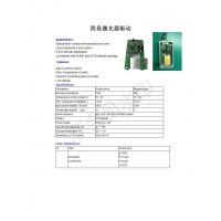 梓冠厂家供应 蝶形激光器驱动板PCBA,带显示,1310