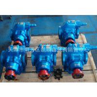 现货批发供应优质铸铁  KCB-300齿轮油泵各种型号齐全