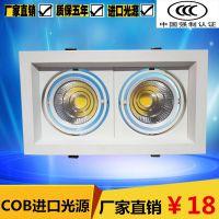 双头cob斗胆灯长方形格栅灯led单头筒灯5w10w12w15w30瓦孔10cm