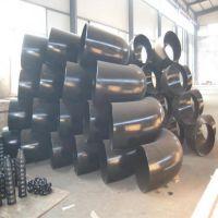 沧州弯头生产厂家欢迎新老客户来电咨询洽谈合作