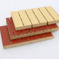 天戈佛山直销槽孔系列复合板防潮槽木吸音板红心阻燃