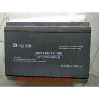 台达蓄电池 12V100AH 免维护固定型铅酸电池 原装真品 全国联保