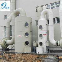 可定制废气净化器 酸雾喷淋塔pp旋流塔 水喷淋塔废气处理设备厂家