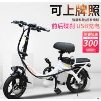 折叠电动自行车成人代驾男女迷你小型锂电池滑板车电瓶代步车