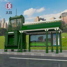 宿迁大昌厂家定制候车亭灯箱镀锌板制作 公交车站广告牌|太阳能公交站台
