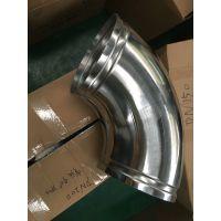 DN150不锈钢弯头90度等径弯头304焊接弯头厂家直销