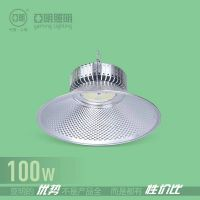 上海亚明LED工矿灯 亚明纳米系列工矿灯