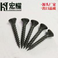 黑白锌十字沉头加硬三突尖三棱螺钉 优质碳钢自攻干壁钉厂家