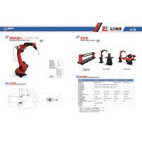 定制焊接机器人 佛山机械手 焊接速度0-20mm