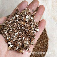 安达厂家优质蛭石 20-40目暖宝用蛭石金黄银白蛭石