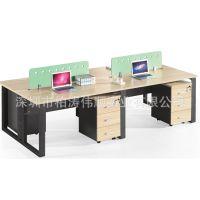 深圳办公 厂家职员 办公桌 简易钢架电脑台 组合时尚屏风卡位定做