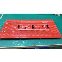 公交LED线路屏专用P8*10LED单元板及各种型号的车载LED单元板