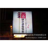 上海独钓电子科技产品投影宣传--产品户外大型广告发布投影