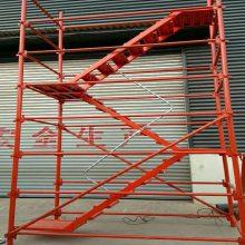 梯笼 通达生产厂家 基坑梯笼