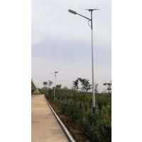 供应太阳能路灯整套部件生产/独特外观产品质量优质