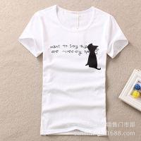 2015新款拉架棉女式短袖T恤 时尚修身打底衫