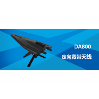 DA800定向宽带天线-DA800-室内定向壁挂天线