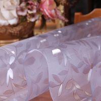 铺在桌子上的布垫子pvc防水防烫桌布软质玻璃透明餐桌布塑料桌垫