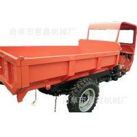 农用多功能运输车 可定做柴油三轮车 建筑工地拉沙用三轮车