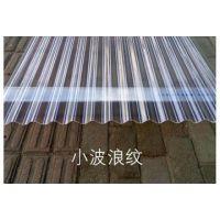 云南树脂瓦、云南透明瓦、昆明波纹管Q235B赣强钢材