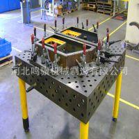 机器人多功能三维柔性焊接平台 工装夹具工作台 铸铁组合定位平板