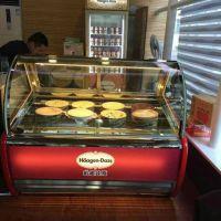 台式硬冰淇淋展示柜 冰激凌展示柜冷冻 哈根达斯冰淇淋冷冻柜 厂