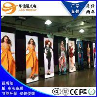 连锁专卖场店超薄高清P2.5海报展架易拉宝电子LED显示屏小型广告机竖屏华信通光电