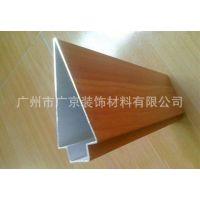 广州厂家专业生产木纹铝方通 型材铝方管 铝方通天花吊顶