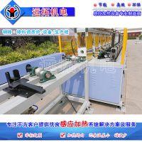 远拓机电 钢棒调质处理线/方管调质设备 保证产品质量