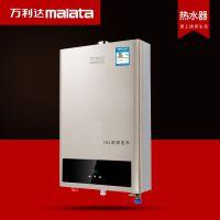 家用燃气热水器全智能数码恒温拉丝面变频变升16升厂家批发供货