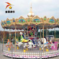 大型户外游乐设备豪华转马商丘童星厂家欢迎来厂参观